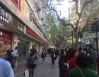徐汇区地铁口 面包店 房东急售 买商铺的过来报名
