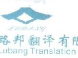 上海合同翻译公司备案提供资质-高效快捷-顺丰包邮