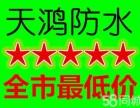 九江地区承接防水补漏洁具卫浴维修,管道安装