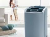 合肥蜀山区专业维修洗衣机,蜀山区洗衣机专业维修