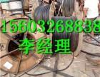 滨州各县废铜废电缆废旧金属回收