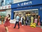 武汉口江岸区百步亭开业庆典乐队礼仪庆典公司门店开业商铺开张