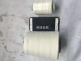 编织袋封包线缝包线封包机线缝封口线打包机线