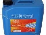 安微合肥凌格风螺杆式空压机油该找哪家的润滑油好