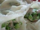 朱大龙虾 冬季美食饺子馅儿里的那些寓意 您都知道吗