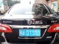 日产轩逸2012款 轩逸 1.6 无级 XL 豪华版 先付两万