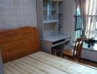 花果园C区 2室2厅1卫 精装房,湿地公园附近