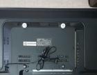 TCL液晶电视机48寸,超低价出手!