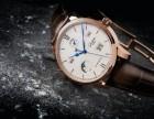 上海回收格拉蘇蒂手表一般多少錢?到哪里回收手表?