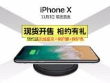 iPhoneX分期付款,苹果x分期付款,如何办理手机分期付款