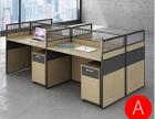 合肥办公桌尺寸定制,板式办公家具款式颜色任意搭配,包送货安装