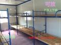 北京法利莱长期出售出租住人集装箱活动房 空调 床铺 移动厕所