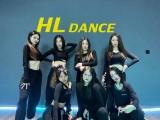 爵士舞韩舞中国舞钢管舞平台领舞零基础舞蹈教练培训