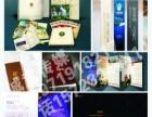 大坪广告设计 重庆广告扇子/伞 画册名片DM单展板