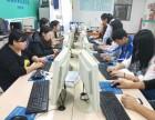 300元组团来富海零基础学习电脑办公