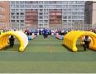 充气拓展道具 超级障碍赛4件套 趣味器材租赁及销售