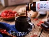 旗黄百草古法酵素 女人型 阿胶原来熬着吃,现在可以直接喝!