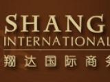 翔達國際商務酒店加盟