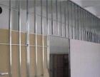 北京办公室装修、厂房装修、写字楼装修、刷墙、打隔断