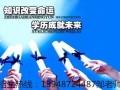 苏州吴江那里提升学历