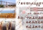 北海市小货车/北海大货车/北海回程车到北京-上海-广州-武汉
