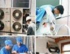 衡阳空调清洗、加氟,量多价优