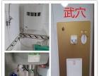 黄冈市中乾智能科技有限公司巨人净水器