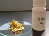 上海氯化鈀回收