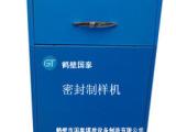 优质产品四头密封制样机煤炭行业专用产品鹤壁国泰制造