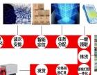 京东考察—探秘京东亚洲较大物流中心上海亚洲一号