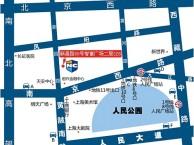人民广场 新昌小区 2室 0厅 48平米 整租新昌小区