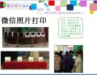 武汉微信打印机出租,微信打印机租赁,发电单车租赁