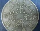古钱币瓷器玉器字画交易流程欢迎咨询