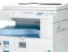 高价回收单位打印机复印机