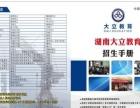 九大员-土建施工员、市政工程施工员、设备安装施工员(水暖、电