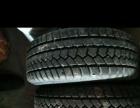 捷达轮胎具体不懂