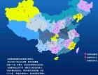 汕头市澄海远成快运 远成物流 云贵专线 江浙沪专线 北京专线