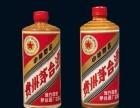唐山回收1985年黄酱茅台酒 回收86年黑酱茅台酒 回收价格