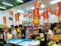 集中工业区 好地点 生鲜超市,高标准装修人流大