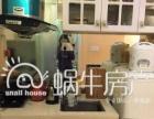 【省体五四路】精装单身公寓【多套】设备齐全拎包入住
