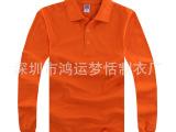 深圳厂家直销100%纯棉翻领长袖宽松男女通用t恤 t恤印字印lo
