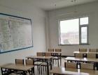 辅导学校整体转让