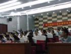 武汉名校大学生上门家教·免介绍费·免费试讲