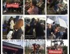 保定化妆学校 北京化妆培训 北京彩妆培训学校