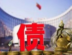 公司10大股东连带债务精选