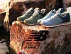 耐克阿迪新百伦运动鞋招代理加盟 鞋加盟 无加盟费