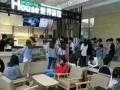 南京开一家世界茶饮加盟店怎么样?