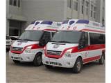 廣州花都醫院長途120救護車出租-廣州花都醫院長途120救護