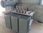 江门废旧变压器回收公司