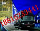 从台州到南充的汽车时刻表/汽车票查询18815233441